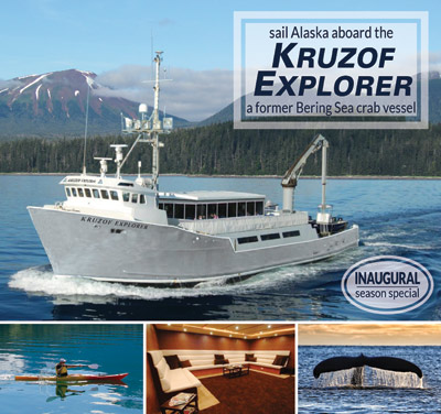 Alaskan Dream Cruises Last Frontier